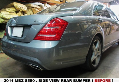 2011 Mercedes Benz S550 Before