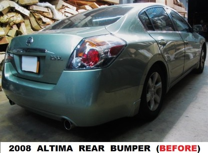 2008 Nissan Altima Before