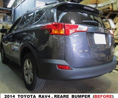 2014 Toyota Rav4 Before